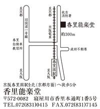kori noh th. map.jpg