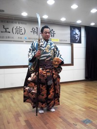 busan gaidai workshop 5.JPG
