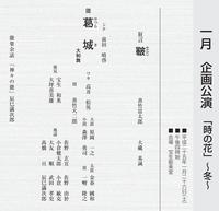 2013 1 tokinohana.jpg