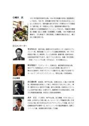 hashimoto syukusai 2.jpg