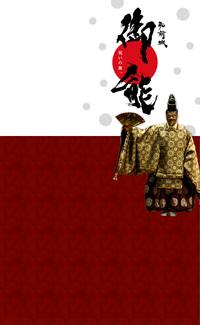 hirosakizyo onoh 2014.jpg